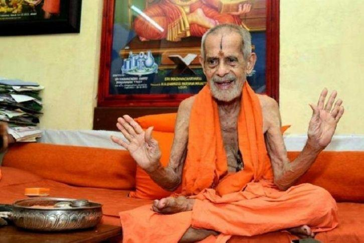 Sri Vishwesha Theertha Swamiji