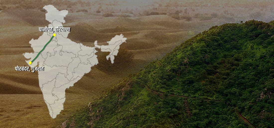 1400 Km Green Wall, India, Land Degradation, Desertification, thar desert, sahara desert