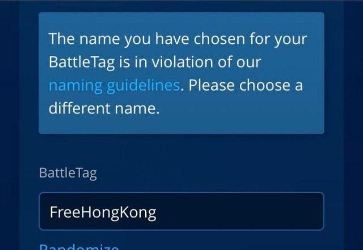 hearthstone Blitzchung ban