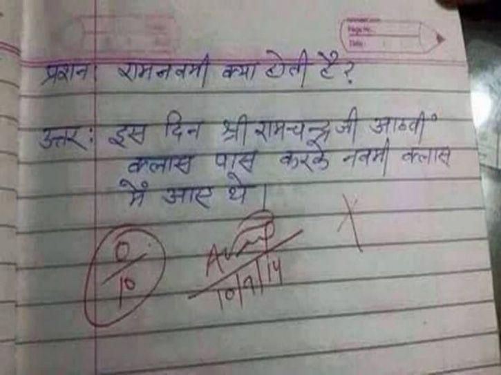 kids funny homework answers