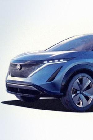 Nissan Ariya Nissan Electric SUV Nissan EV Concept Nissan Upcoming Cars Tokyo Motor Show Upcomi