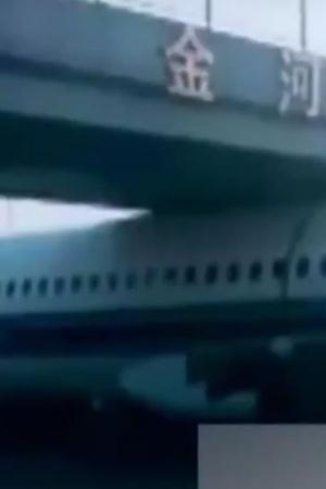 Plane China