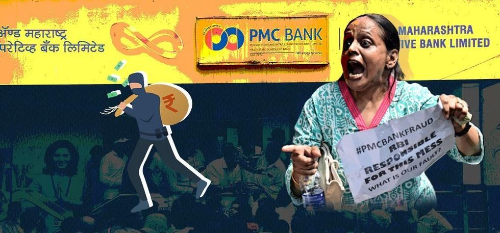 PMC Bank Scam