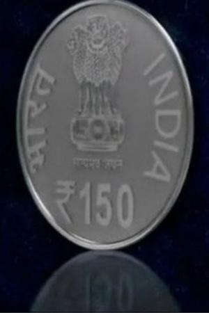 Rs 150 coins