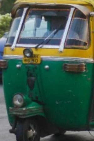 Auto Pune