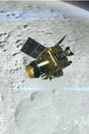 Chandrayaan 2 Moon Landing Karnataka IAS Office Resigns More Top News