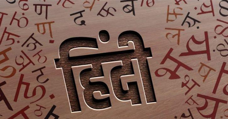 hindi classic books