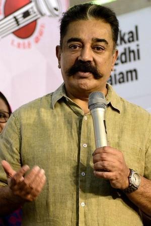 Hindi Debate