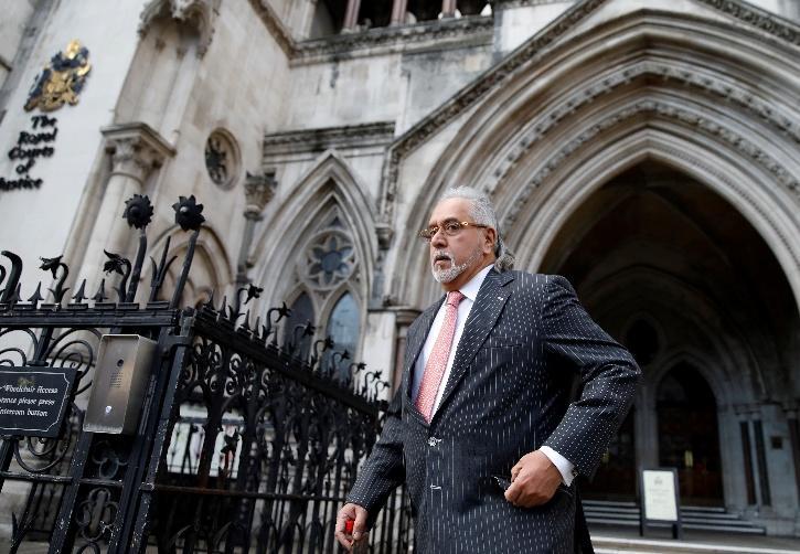 Vijay Mallya Extradition From UK