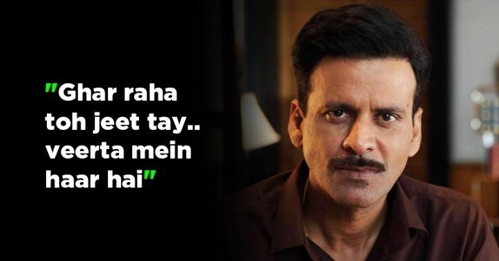 Apart from Manoj Bajpayee, the film also featured Ravi Kishan, Piyush Mishra, Deepak Dobriyal, Manav Kaul and Kumud Mishra among others.