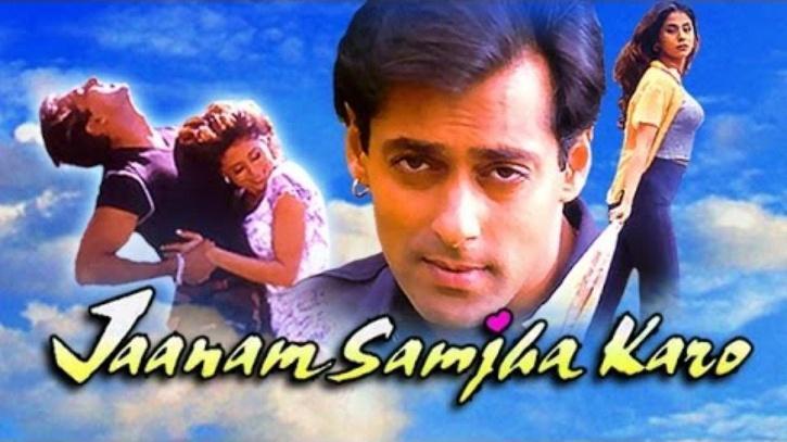 Janam Samjha Karo
