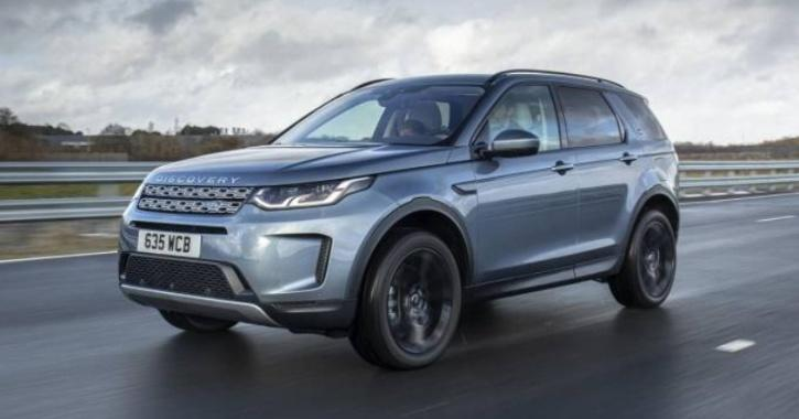 Land Rover Discovery PHEV