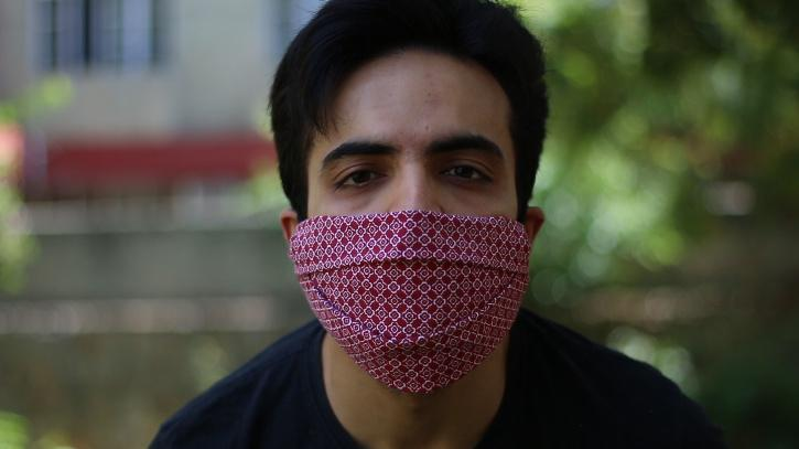 mask at home
