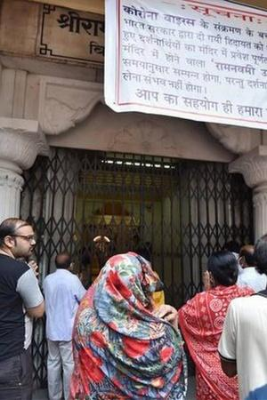 bengal temple lockdown