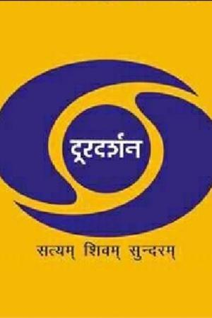 Doordarshan Is Now The Highest-Watched Channel In India, Thanks To Re-Run Of Shows Like Ramayan