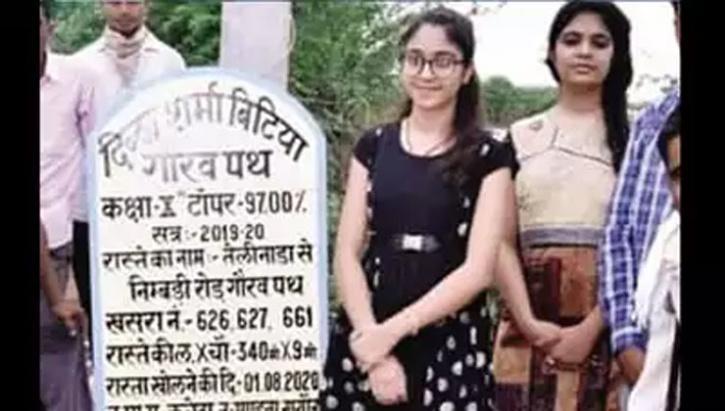 Rajasthan: Nagaur Names Village Roads After Girl Toppers