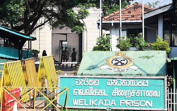 Welikanda Prison