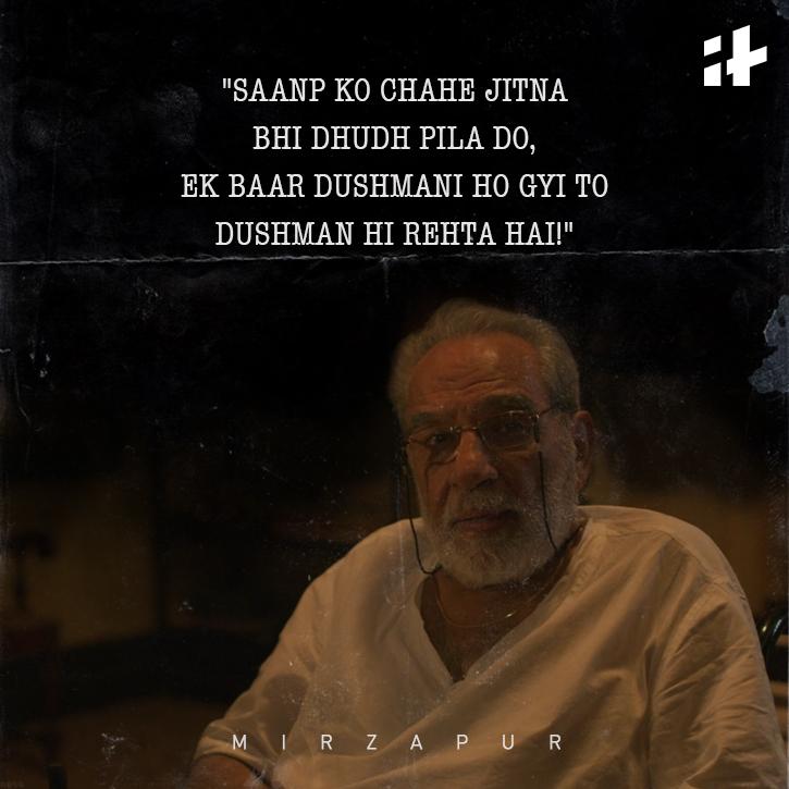 Mirzapur dialogues