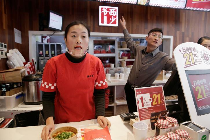 Chinese Restaurant Food Waste