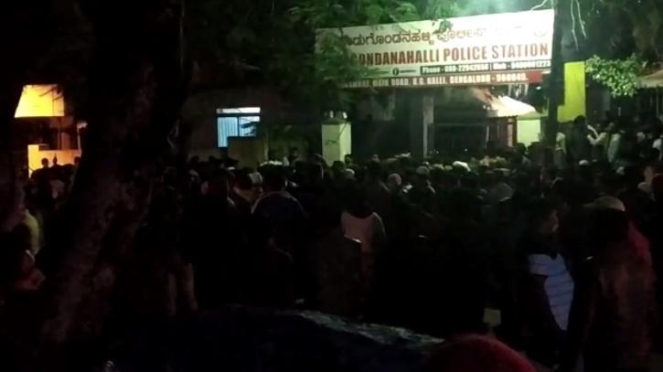 Bengaluru Mob gathered outside police station