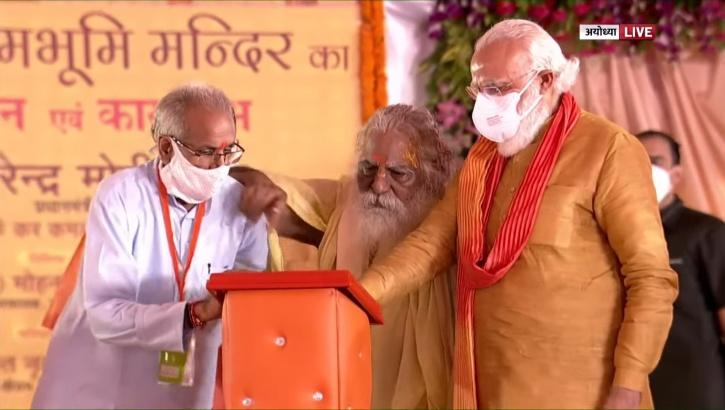 Independence Day, Ram Temple Trust Chief, Nritya Gopal Das, Nritya Gopal Das COVID-19,  Nritya Gopal Das Modi, Nritya Gopal Das Ayodhya