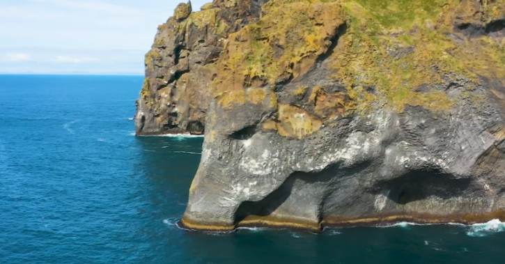 iceland's elephant rock attraction