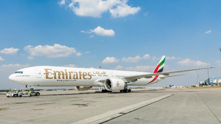 Emirates COVID-19 Insurance