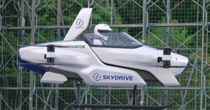Skydrive Japan flying car