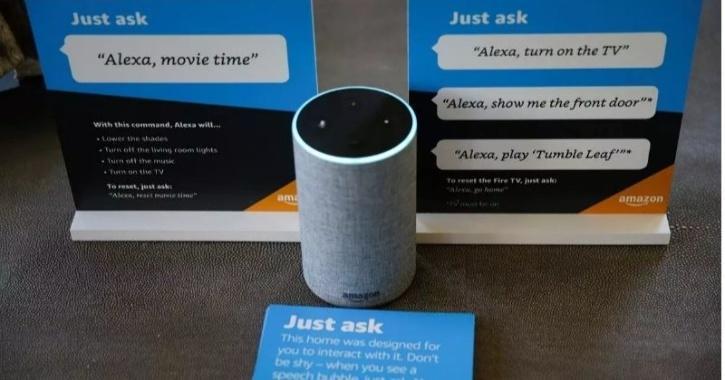 speech recognition AI