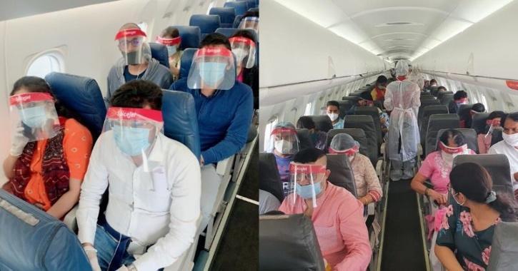 Flight Mask