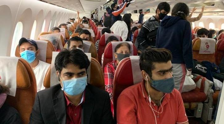 Airline Face Mask Rule