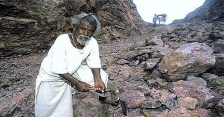 Dashrath Manjhi, popularly known as the