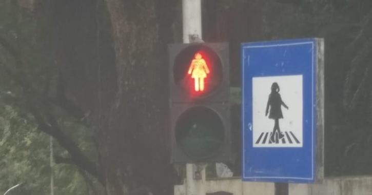 Mumbai Traffic Lights