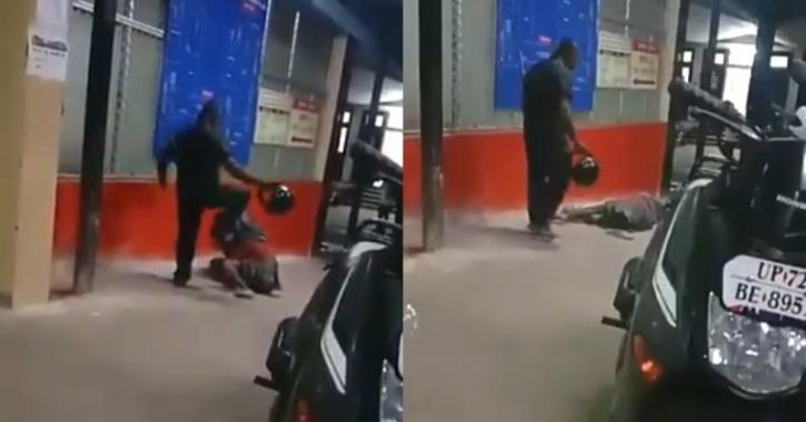 Security guard beats woman