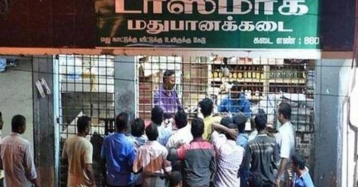 TASMAC Alcohol Stores Open In TN