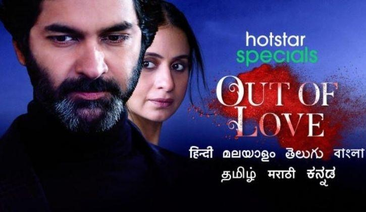 Out of love - Best hotstar web series