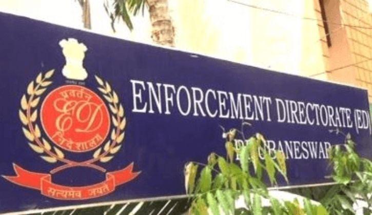 Enforcement Directorate India