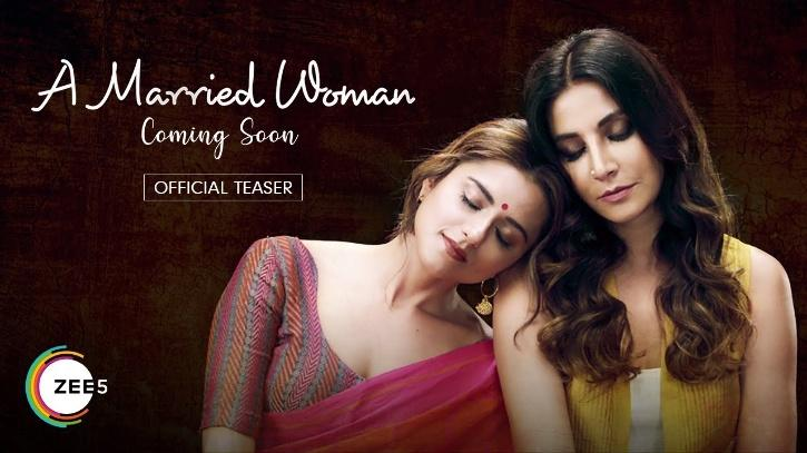 A married Woman ALT Balaji