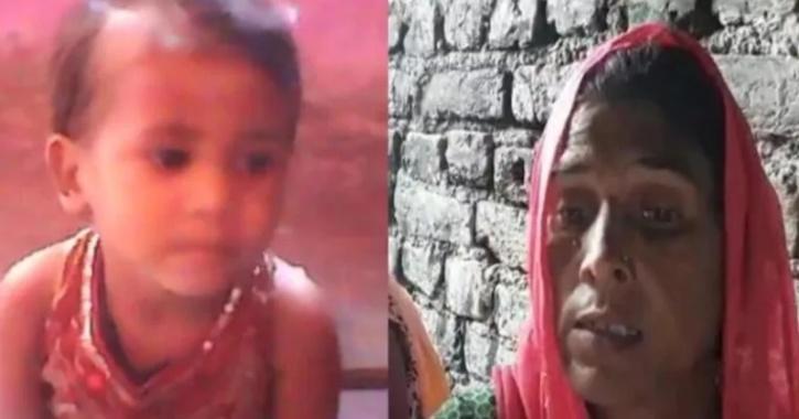 girl hunger Agra