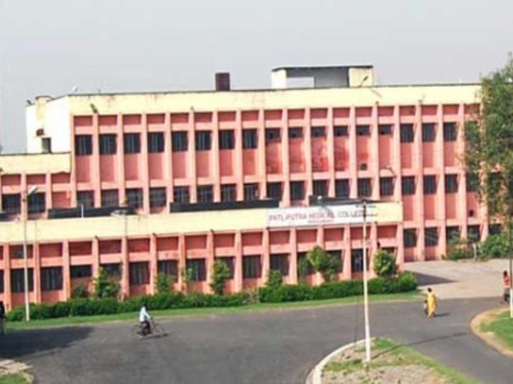 Patliputra hospital Jharkhand