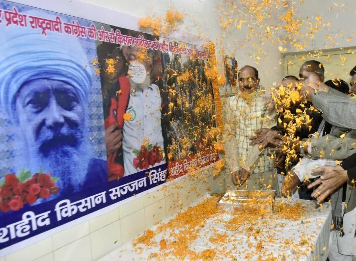 Farmers Protest, Farmers Death Delhi, Farmers Death Singhu, Sant Baba Ram Singh, Sant Baba Ram Singh Death