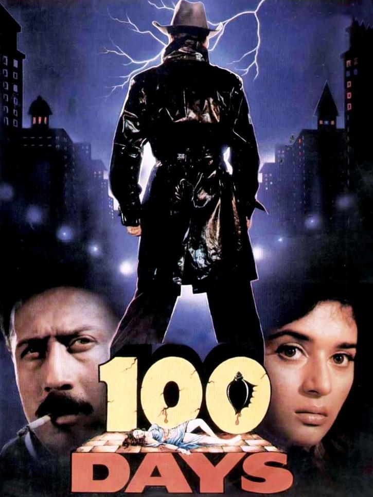 Poster/100 days