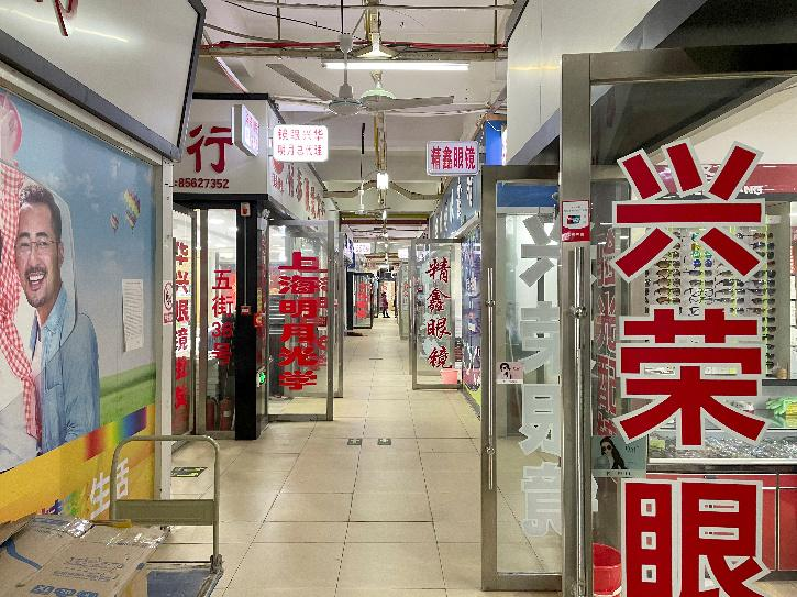One Year On, Wuhan Market At Epicentre Of Virus Outbreak Remains Barricaded And Empty