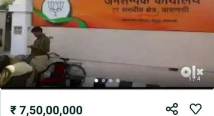 Four Arrested For 'Selling' PM Modi's Varanasi Office On OLX For Rs 7.5 Crore