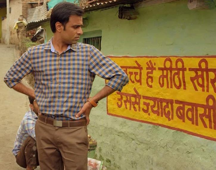 screengrab/Panchayat