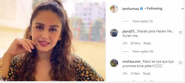 Huma Qureshi / Instagram