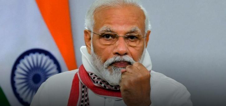 Narendra Modi Announced the word Aatmanirbharta