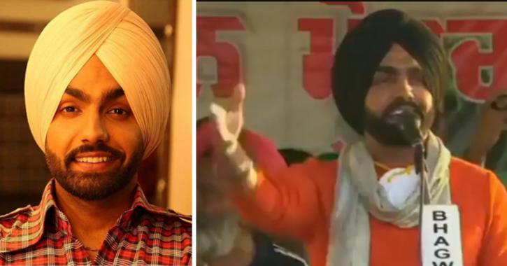 Punjabi Singer-Actor Ammy Virk Joins Farmers