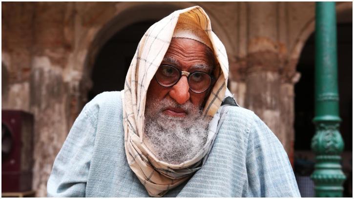 Amitabh Bachchan in Gulabo Sitabo / Amazon Prime Video