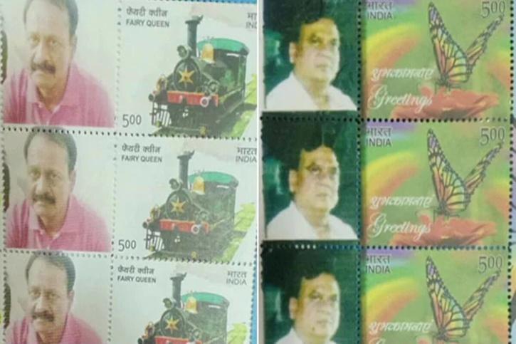 Kanpur Postal Department